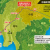 China Says It Has Not Abandoned the Kunming-Kyaukpyu Railway