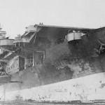 HMS Ameer Aircraft Carrier